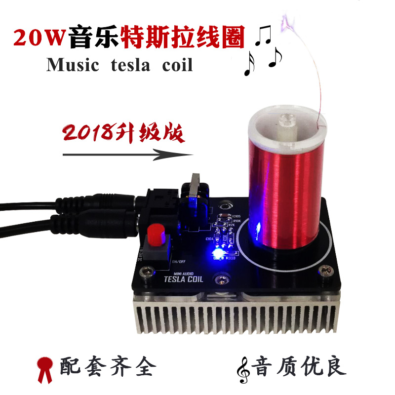 Mini plasma speaker Tesla coil small power mini speaker Tesla scientific experiments mini plasma speaker tesla coil small power mini speaker tesla scientific experiments