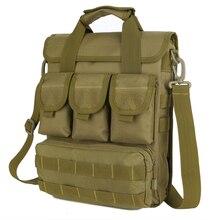 1000D 14inch bag tactical