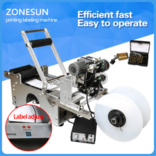 ZONESUN  LT-50D Labeling Machine labeling stickers Packaging machine add Coding machine printing date Labeling Machine