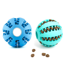 Training Interactive Pet Toys Food Ball Toy Rubber Ball Puppy Chew Toys For Dog Treats Dispenser Dog Cat Toys Random Color Send