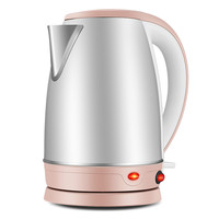 electric kettle is used for the automatic power loss of 304 stainless steel