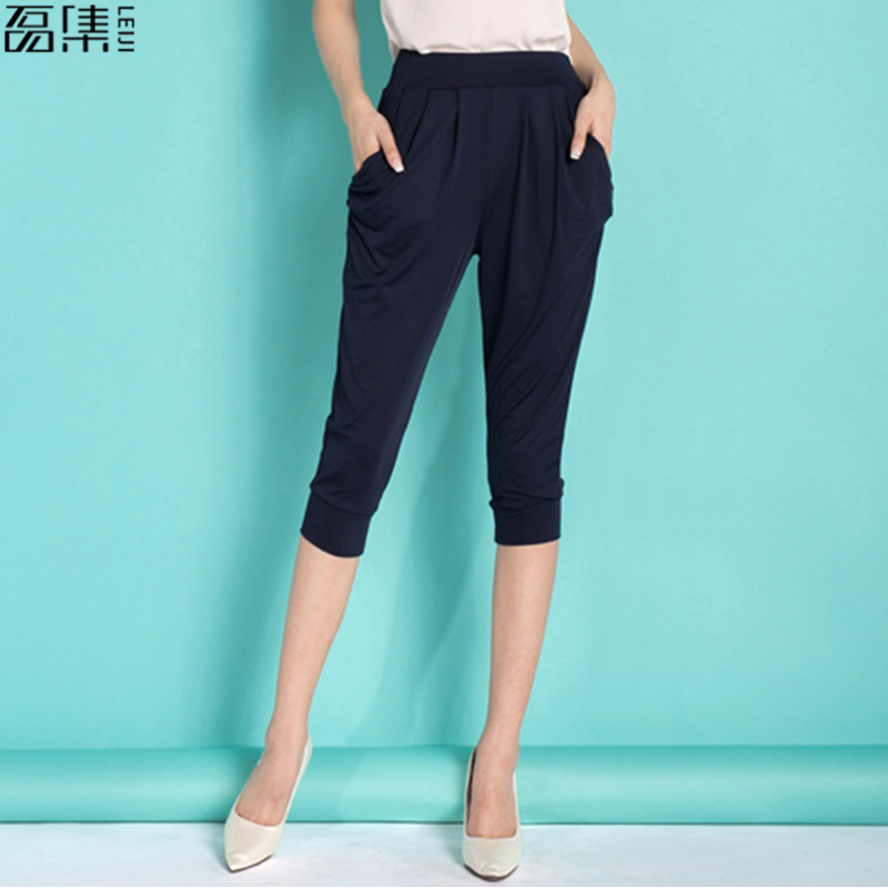 2019 Summer Harem Pants Casual High Waist Calf Women Plus Size   Soft Milk Silk  Elastic Capri Female    6XL 7XL 8XL