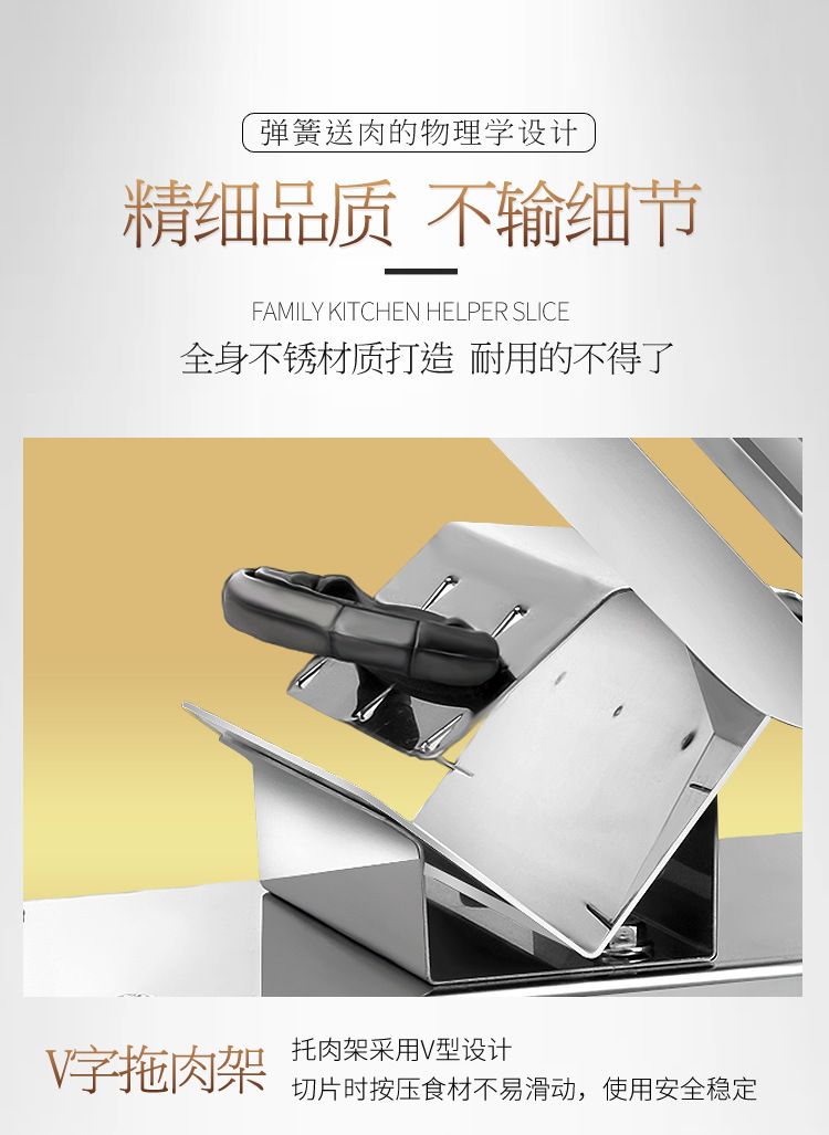 Meat Grinder Automatically Send Beef and Mutton Slicer Home Manual Meat Slicer Roll Sliced Frozen Meat Machine 19