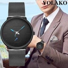 Часы мужские кварцевые YOLAKO роскошные часы из нержавеющей стали с сетчатым ремешком Мужские часы с простым зеркалом часы reloj hombre deportivo A2