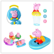 Genuine peppa pig bathtub toy character action model Peggy play water bath children gift