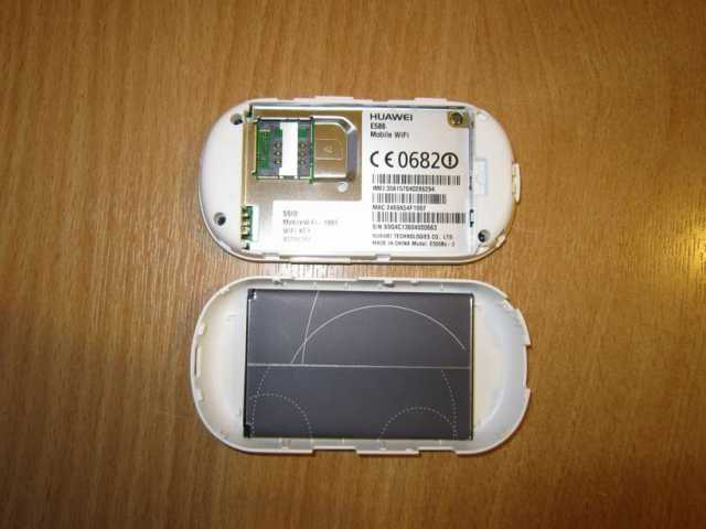 HUAWEI E586 DRIVER FOR WINDOWS 7