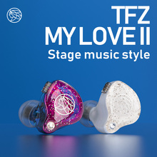 The Fragrant Zither/ MYLOVE II, Hifi Earphone In-ear Bass Headset, TFZ Neckband sport earphone,High Quality Ear phones for Phone the fragrant zither tfz exclusive king 2pin interface hifi monitor in ear sports earphone customized dynamic dj earphone