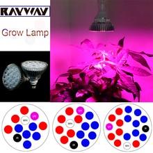 Full Spectrum Red 660nm+Blue 460nm+IR 750nm+UV 395nm+White 10000k E27 LED plant grow light bulb Garden Flower Hydroponics lamp