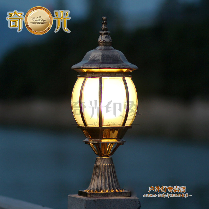 Online Buy Wholesale Column Lights From China Column Lights Wholesalers