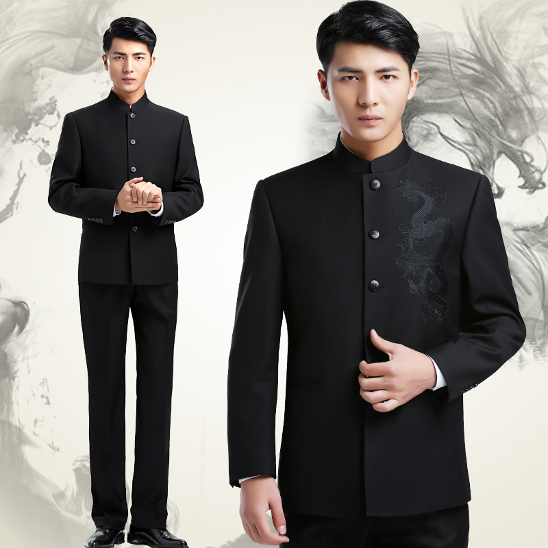 Chinese Stand Collar Zhongshan Suits Jacket + Pants Men's Embroidered Dragon Totem Clothing Fashionable Version Slim Youth Suits