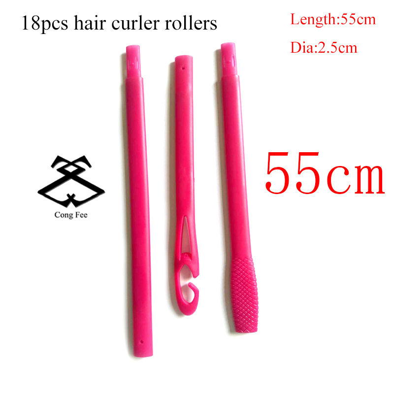 18pcs lot 55cm plastic hair rollers with 3 pink hook Hair Curlers roller Tool hair Curler Rollers with diameter 2 5cm in Hair Rollers from Beauty Health