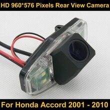 PAL HD 960*576 Pixels Car Backup Parking Rear view Camera for For Honda Accord 2005 2006 2007 2008 2009 2010 Car Waterproof
