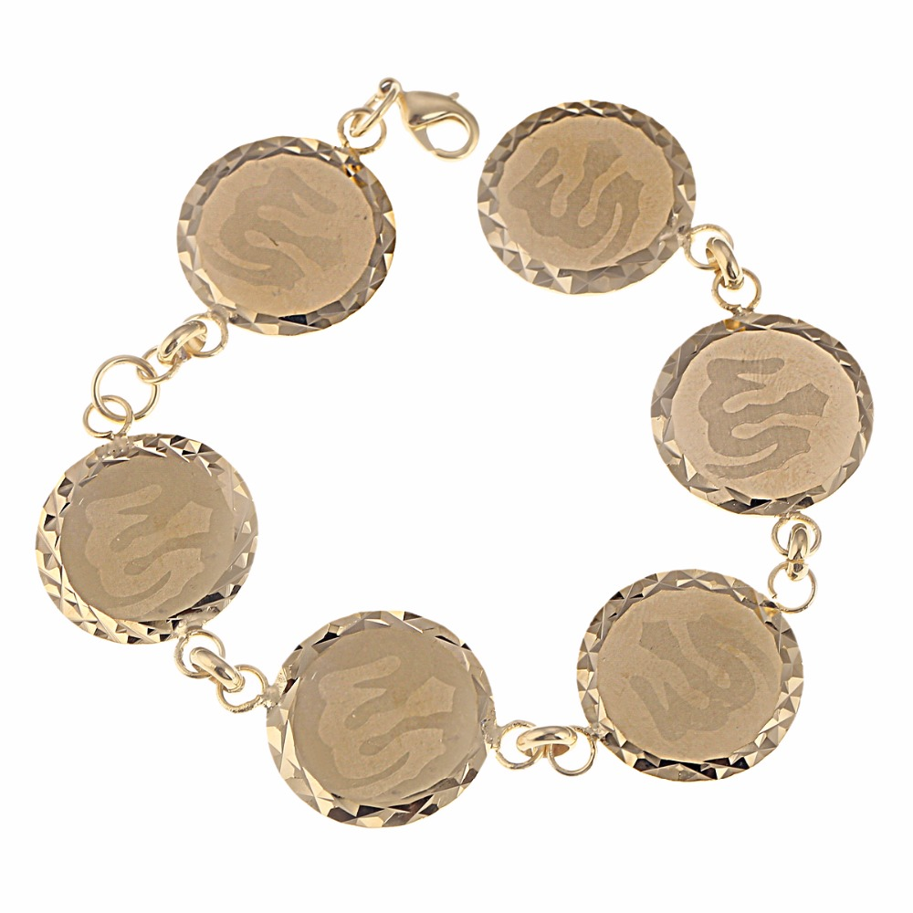 Allah Bracelet For Women Gold Color Muslim Islamic Hand Chain Arabic Religious Jewelry Bangles
