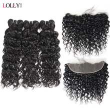 Lolly Water Wave Bundles With Frontal Indian Hair Bundles With Frontal 13X4 Inch Non Remy Human Hair 3 Bundles With Lace Frontal