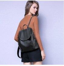 Женские рюкзаки женские PU кожаные рюкзаки женские Школьные Сумки Подростков Girls студент колледжа Повседневная сумка