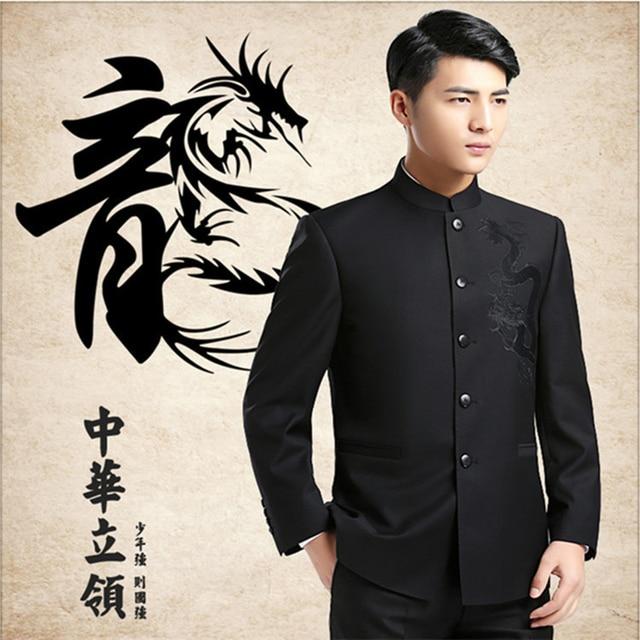 ドラゴン刺繍襟スーツジャケットメンズ中国風ブレザー 2017 新しい男性スーツのジャケット中国チュニックスーツ服