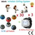 Restaurante de paginación del sistema restaurante localizador reloj y botón de llamada con el mejor precio de China proveedor ( 3 Watch 30 botón de llamada )
