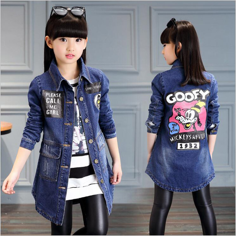 WENDYWU NEW jacket winter plus thick velvet outerwear for girls autumn denim jacket for girl kids Cotton casual cowboy 2016 new mori girl national trend loose plus size with a hood denim autumn and winter women medium long plus cotton thick vest
