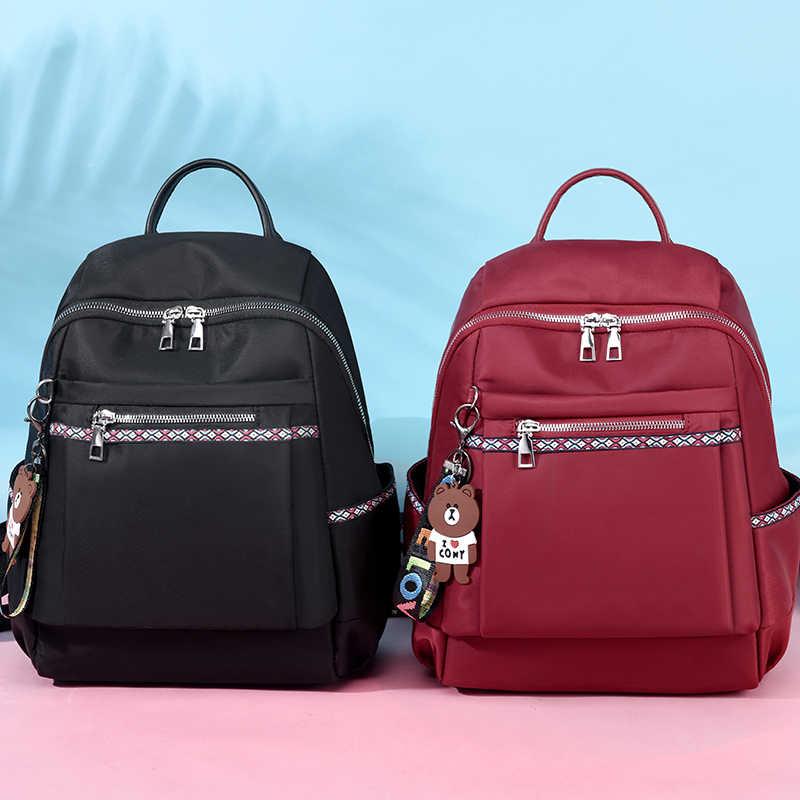 女性のバックパックオックスフォード十代の少女カジュアル大容量ショルダーバッグ高品質の固体色の女性のファッションストリートランドセル