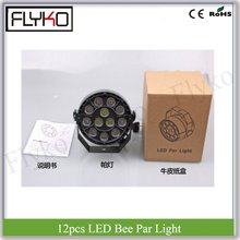 12 W led par licht RGBW 12 stks bee ogen par licht led dj podium verlichting(China)