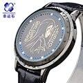 Marca de lujo de Pulsera Relojes de Las Mujeres deslumbran belleza niñas led de pulsera electrónica reloj femenino de Cuero espacio negro Hyun vídeo