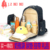 Materity bolsas mochila de bebé para la mamá pañal mochila mochila para bebe recorrido del bolso de la momia mochilas bebe multifuncional maternidade