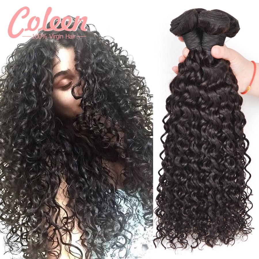 7A Brazilian Water Wave Virgin Hair 3 Bundles Brazilian