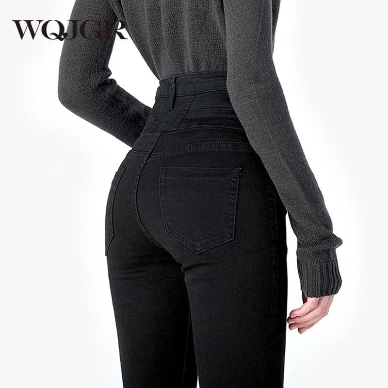 WQJGR Spring And Autumn High Waist Jeans Women Feet Pencil Black and Gray Elastic Women Jeans Long Pants Women