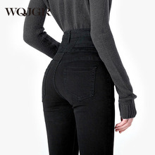 WQJGR Spring And Autumn High Waist Jeans Women Feet Pencil Black and Gray Elastic Long Pants