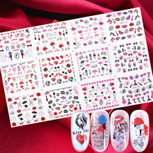 Valentine Designs Nail art Wasser Transfer Aufkleber Blume Rot Lippen Decals Wraps Folien Sliders Maniküre Dekorationen TRBN1069-1080(China)