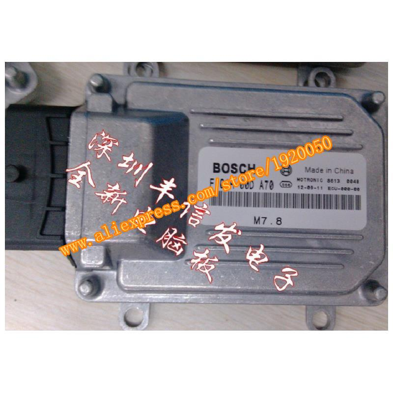 Chery Cowin  car engine computer ECU computer version F01RB0DA70 A13-3605010CBChery Cowin  car engine computer ECU computer version F01RB0DA70 A13-3605010CB