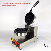 Electric Classical Round Rotated Waffle Maker Machine Nonstick Cake Machine 1500W 220V 110V Commercial And Home
