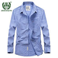 AFS JEEP Six Color Business Men Autumn Casual Brand High Quality 100 Cotton Green Shirt Man