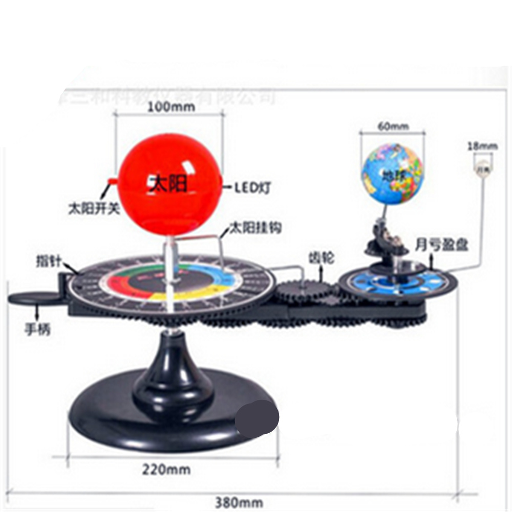 Mini LED Manual operation Earth Moon Sun Operation Model Educational Equipment Best Gift for Children цена