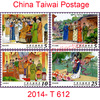 "4 pieces/set China Taiwan postage stamps 2014 - T612 "" A Dream in Red Mansions """