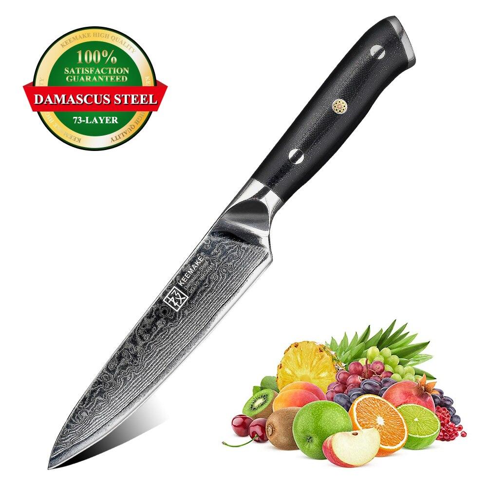 """KEEMAKE 5 """"بوصة فائدة سكين الطاهي سكاكين المطبخ أدوات القطع اليابانية دمشق VG10 الصلب شفرة حادة 60HRC G10 مقبض اليد-في سكاكين مطبخ من المنزل والحديقة على  مجموعة 1"""