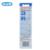 Oral B cepillo de Dientes Eléctrico Dirige Precision Clean EB20-4 cabezas de Cepillo Recambiables Genuino 4 cabezas/paquete