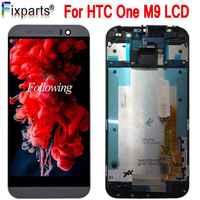 """100% probado para 5,0 """"HTC One M9 M9W LCD pantalla táctil digitalizador piezas de repuesto de montaje con marco para HTC One M9 M9W"""