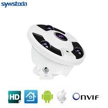 1080P Fisheye VR DC12V/POE48V IPกล้องอิเล็กทรอนิกส์180 Panoramic Onvif Email Alarm IR Cut P2Pความปลอดภัยกล้องวงจรปิดอุปกรณ์เสริม5MP