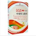 Китайский промежуточный курс прослушивания Vol.1 (текст  новые слова и упражнения) Paperback 2 книги/набор учебник прослушивания с Mp3