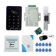 Complete RFID Door Access Control System Kit Set With Electric Lock Power Supply keypad Door Bell