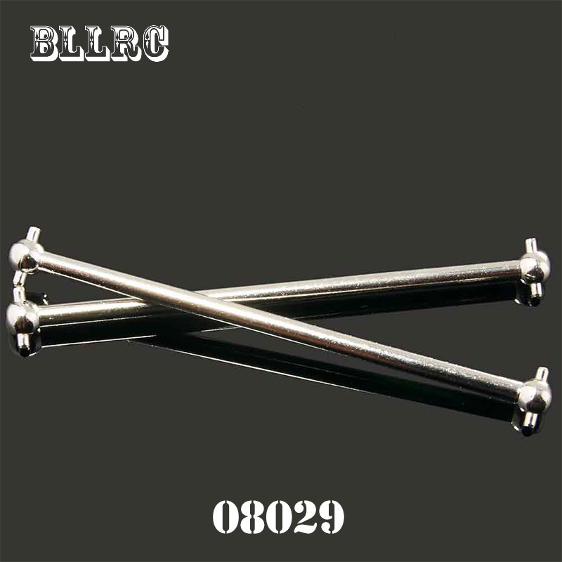 Silver Dogbone 89.5mm HSP Parts 1:10 RC Off-Road Truck 2PCS 08059