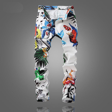 Vintage Animal Print Jeans Fashion Man White Skinny Trousers D4186