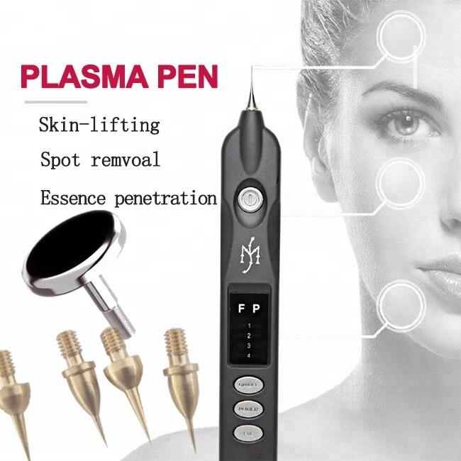 New-design-micro-plasma-freckle-removal-pen (1)