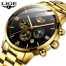 LIGE New Luxury Brand Mens Sports Watch Gold Full Steel Quartz Watches Men Date Waterproof Military Clock Man relogio masculino new lige watches men luxury brand fashion men s sports quartz watch man waterproof full steel gold wrist watch relogio masculino