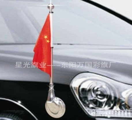 Online Shop Strong Adhesive Car Flagpole Does Not Include Bunting