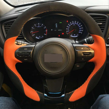 Orange Leather Black Suede DIY Hand-stitched Steering Wheel Cover for Kia K5 Optima 2014 2015