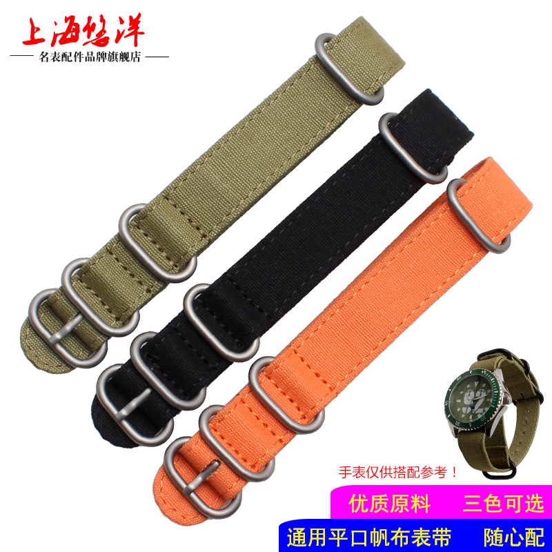 NEW style Heavy Duty Nylon Straps 20mm 22mm 24mm 26mm Nylon Watch Band NATO Strap Zulu Strap Watch Strap Ring Buckle 18mm 20mm 22mm 24mm 26mm nato strap genuine leather black green brown yellow watch band black buckle silver buckle nato straps