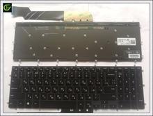 New Backlit Russian Keyboard for DELL 15 5567 7559 5665 15 7000 5765 5767 5565 RU