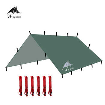 3*3m 210T with silver coating 3F UL Gear outdoor tarp sun shelter high quality beach awning - DISCOUNT ITEM  30% OFF All Category